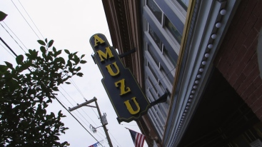 Amuzu Theatre was the location used for the Krocker Queen Pageant.